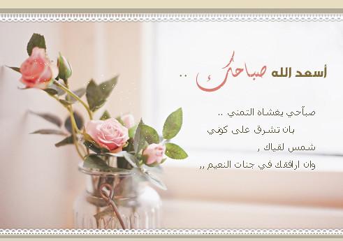 صباحك أحلى بذكر الله 7240193068_fce780856b
