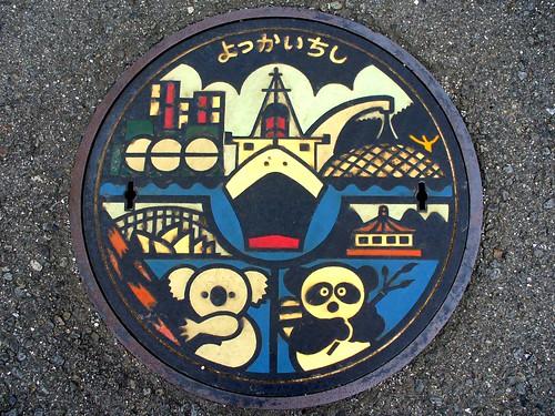 Yokkaichi Mie manhole cover 2 (三重県四日市市のマンホール2)