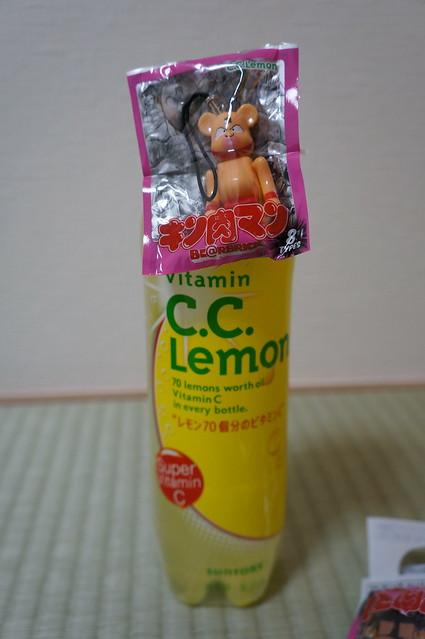 CCレモンキン肉マン