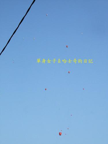 平溪-114