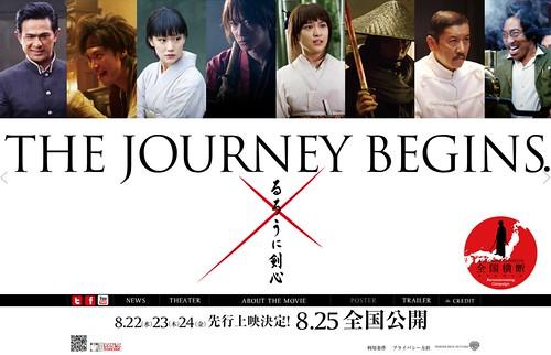 120707(1) - 預定8/25首映的真人版電影《神劍闖江湖 (るろうに剣心)》公開最新的電視廣告!