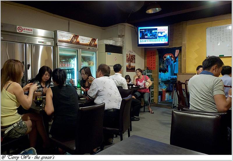 鮨壽司大眾食堂