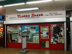 Picture of Rokka Sheek, 49 St George's Walk