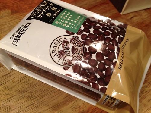 コーヒー豆 カサブランカ農園「ニカラグア」