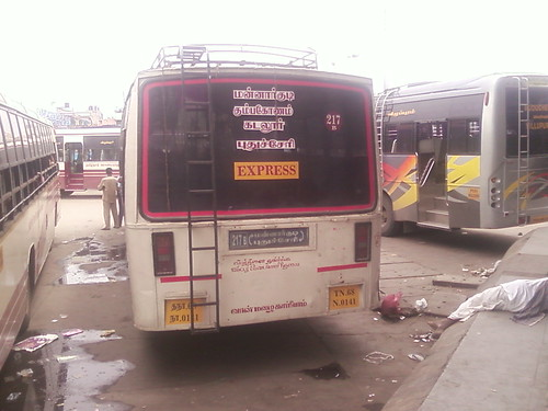 tnstc booking counters in bangalore dating