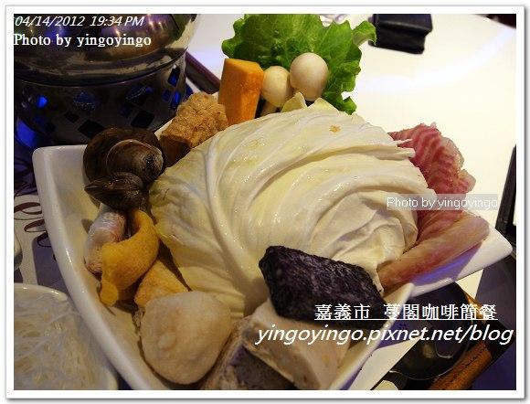 嘉義市_蔓閣咖啡簡餐20120419_R0060601