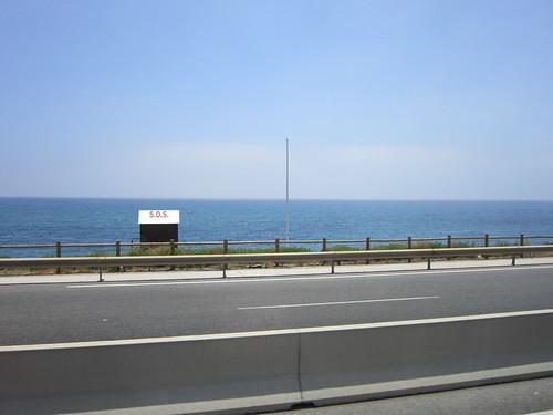 コスタ・デル・ソル(太陽海岸) 2012年6月5日 by Poran111