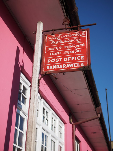 Post office in Bandarawela