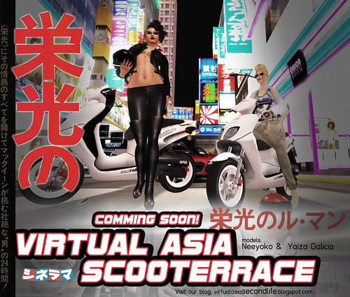 scooterrace 5