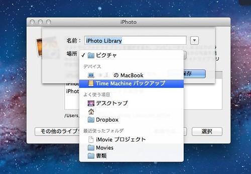 スクリーンショット 2012-08-05 0.34.45