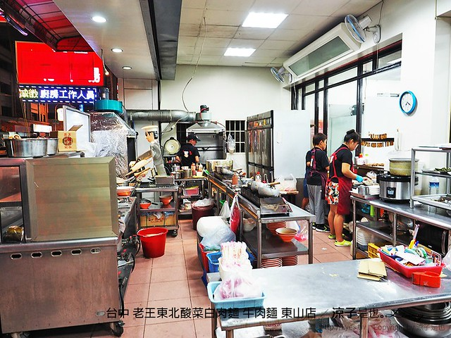 台中 老王東北酸菜白肉麵 牛肉麵 東山店 15