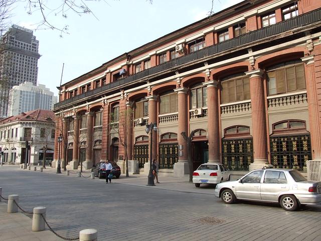 Tianjin (CN) - former Korean Bank