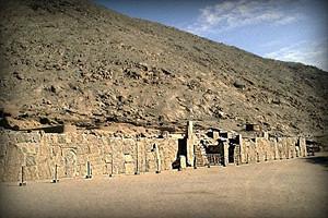 complejo-arqueologico-sechin-ancash