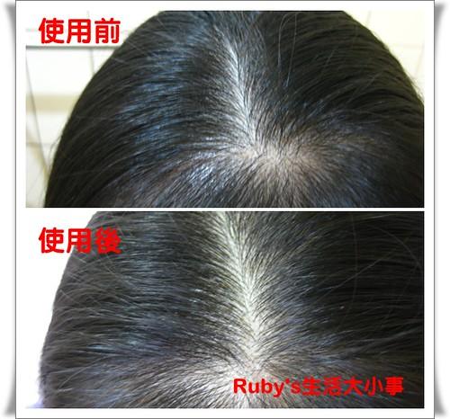 施巴5.5油性洗髮乳 (12)