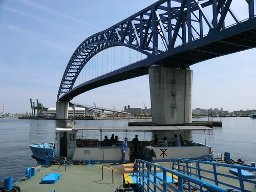 Chitose ferry