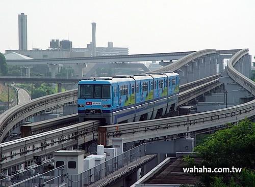 大阪モノレール,万博記念公園駅