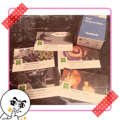 2012-06-12-23-29-19_deco