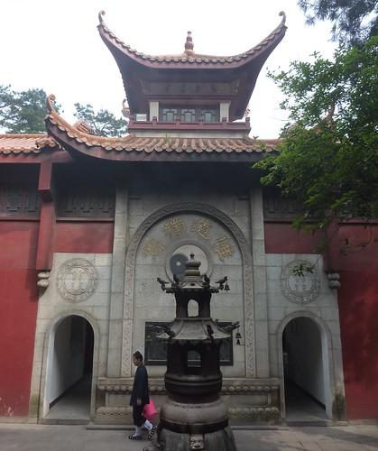 C-Hunan-Hengshan (68)