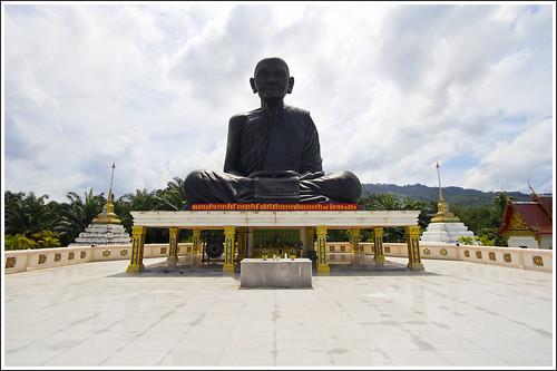 Wat Manee Sri Mahatat