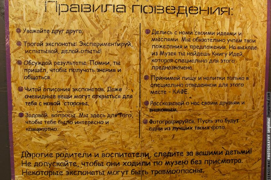 20120622_MUSEUM_238