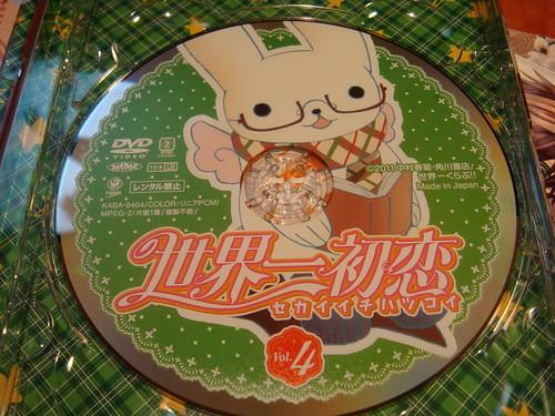 Sekaiichi Hatsukoi Vol. 4 DVD Limited edition.