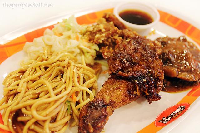 Manang's Chicken Platter
