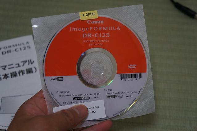 付属のCD-ROM