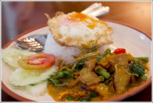 Kreung Gaeng with Moo Grob