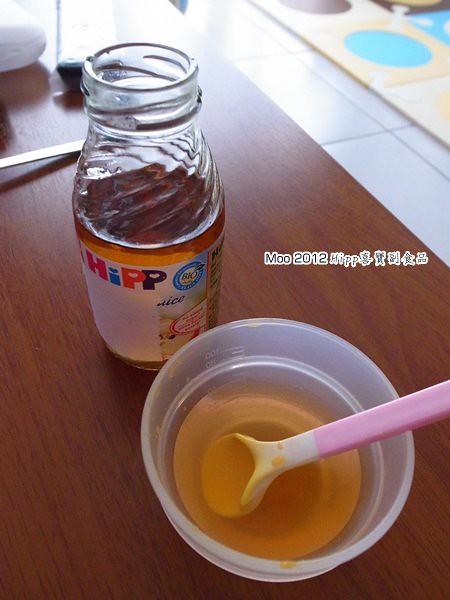 Hipp喜寶副食品-7