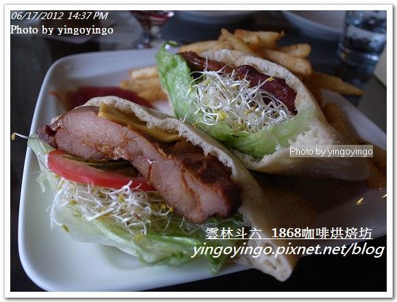 雲林斗六_1868咖啡烘焙坊20120617_R0069841