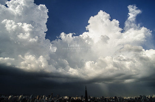 Mega Cloud and Cityscape - Hangzhou