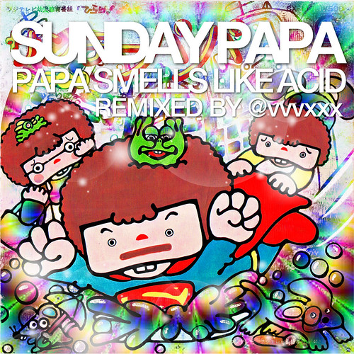 [OMT-018] サンデーパパ(PAPA SMELLS LIKE ACID) by @vvvxxx