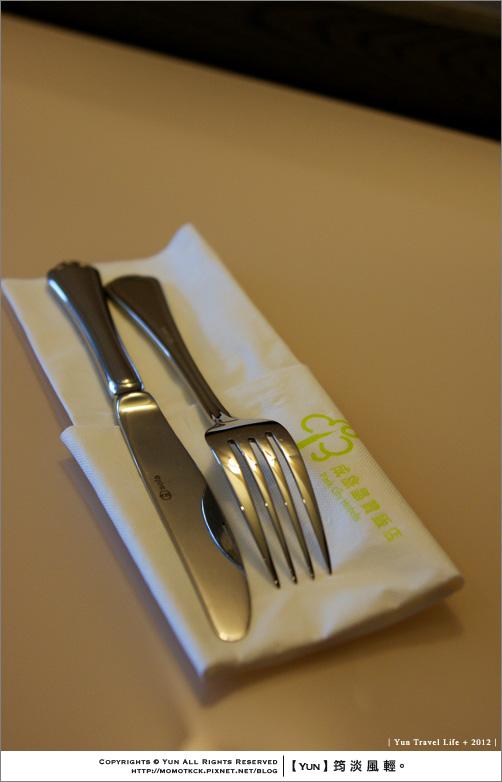 成旅晶贊飯店