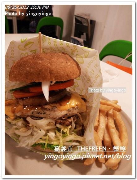 嘉義市_樂檸漢堡20120625_R0070027