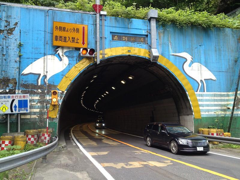 浦幌へ向かう途中のトンネル