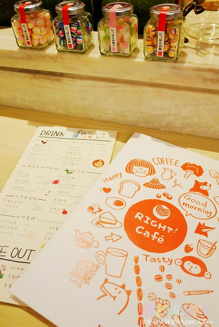 Right Café X 對了 出發 (4)