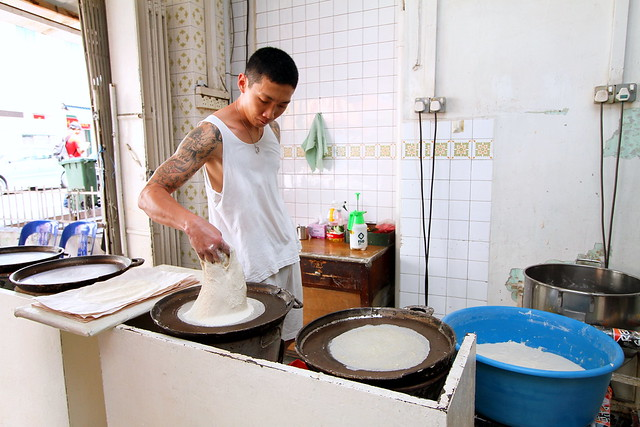 Kway Guan Huat