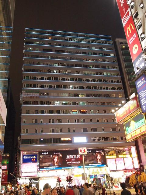 重慶マンション @ 香港