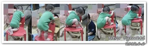 120605-成功征服椅子