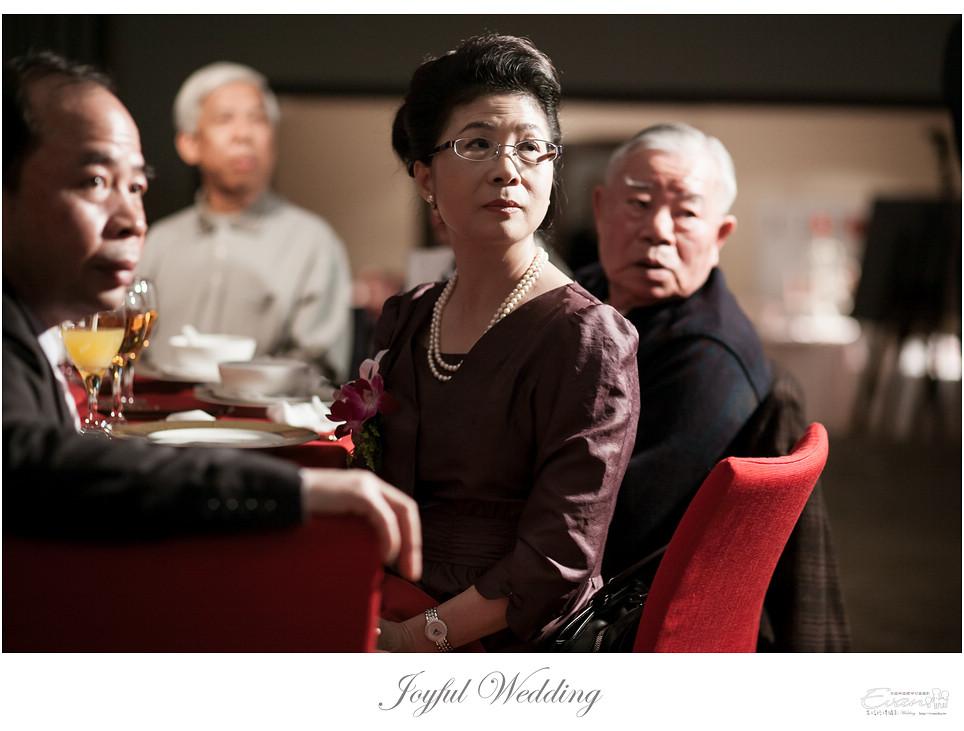 雅琪&孟傑  婚禮紀錄_0119