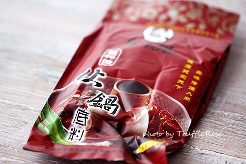 思慕的麻辣麵-120530