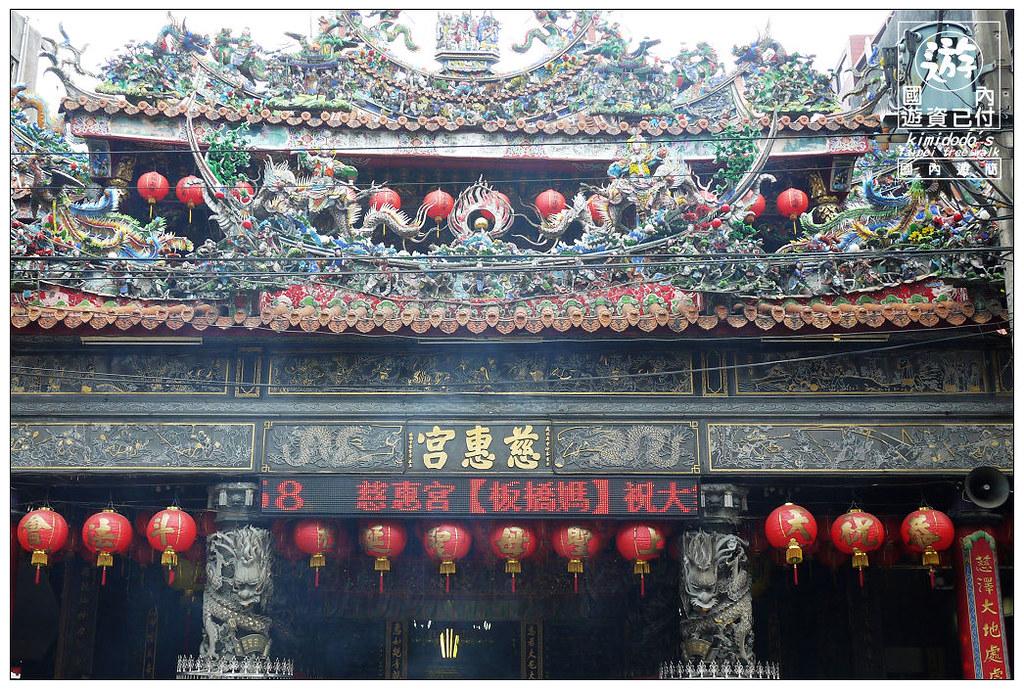 板橋林家 (2)