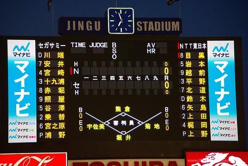 12-06-02_NTT東日本vsセガサミー_023