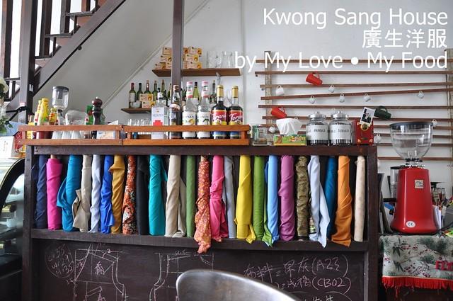 2012_06_01 Kwong Sang Tailor 001a