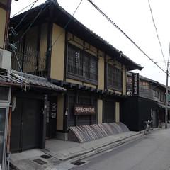 Kawai Kanjiro Museum KilnKawai Kanjiro Museum Kiln