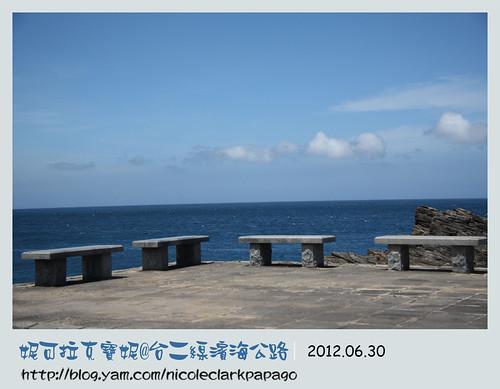 台二線濱海公路8