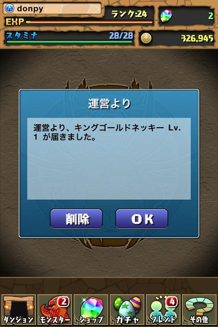 20120719203222