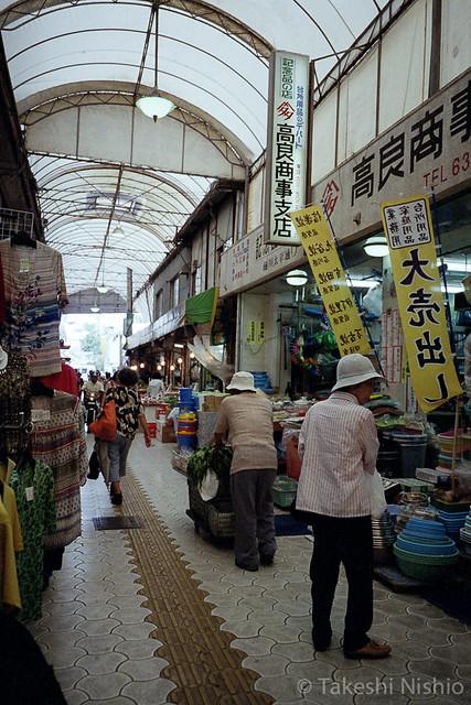 太平通り / Taihei-dori