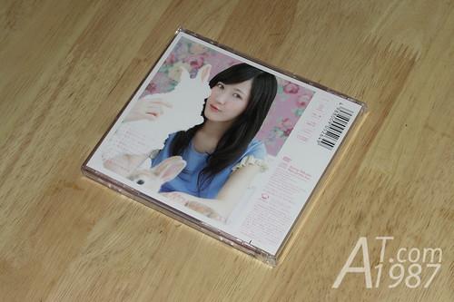 Watanabe Mayu Otona Jelly Beans Limited Edition Type C