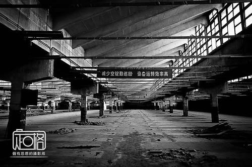 消失的国棉六厂